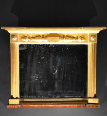 Gilded Overmantle Mirror - A13539
