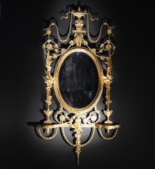 George III Style Giltwood Oval Mirror - R14720